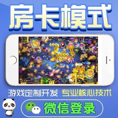 苏弘科技棋牌游戏软件开发加盟
