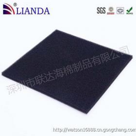 聯達海棉制品招商加盟