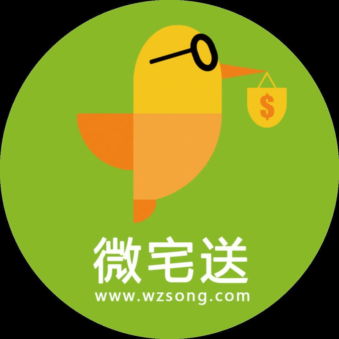 微宅送o2o社区电商超市加盟