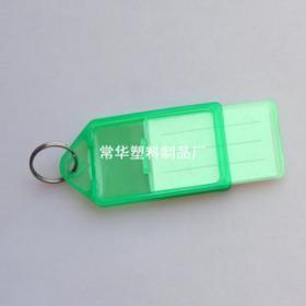 华塑钥匙牌招商加盟