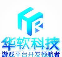 山东星动力科技游戏娱乐软件开发诚招全国代理商