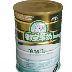 百跃羊乳制品招商加盟