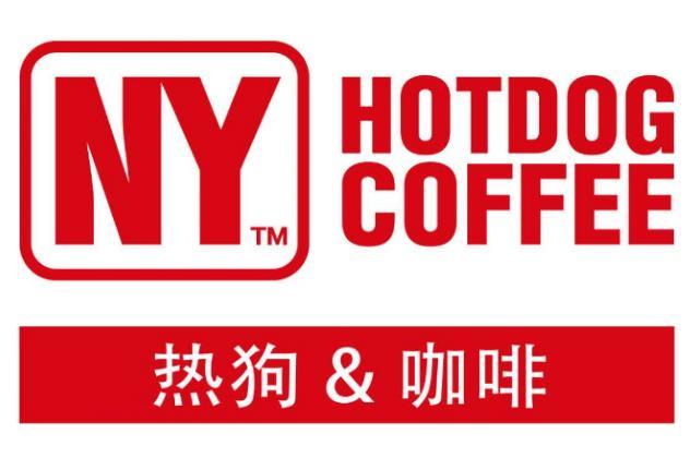 纽约热狗咖啡全国招商加盟