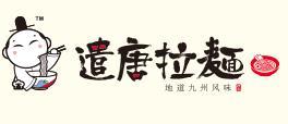 遣唐拉面正宗日式拉面餐饮加盟