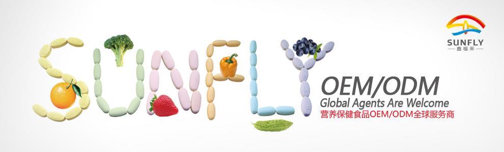 鑫福来食品饮料招商
