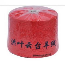 鸿业羊绒线零售招商加盟