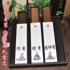 鼎(ding)福隆佛家用品招商加盟
