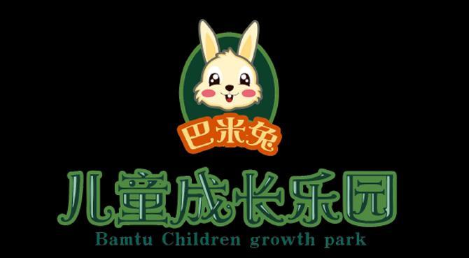 巴米兔兒童成長樂園招商廣大有志之士加盟