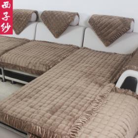 西子纱沙发垫招商加盟