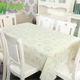 榕树家桌布招商加盟