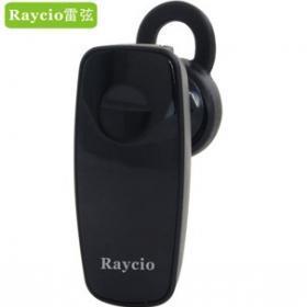 Raycio耳機招商加盟