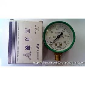 东海水器泵招商加盟