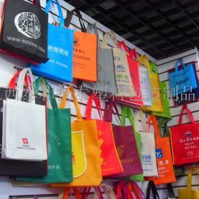 和揚泰塑料包裝招商加盟