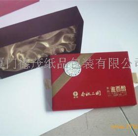 德茂纸品包装招商加盟