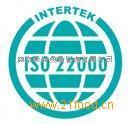国际ISO质量认证招商加盟
