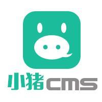 小猪CMS微信营销智慧店铺招商加盟