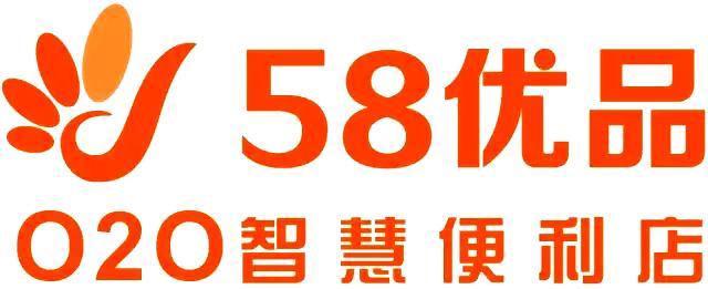 58优品O2O便利店招商加盟