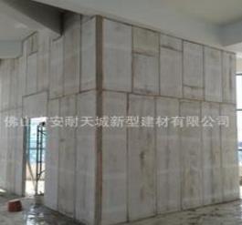 安耐天城墙体材料招商加盟