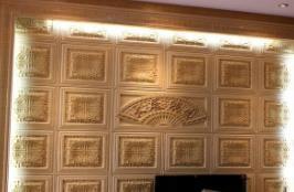 雅素丽艺术背景墙砖招商加盟