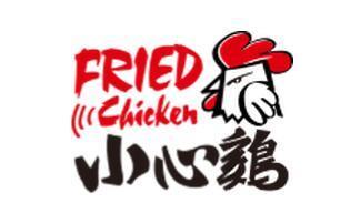 小心(xin)雞雞排加盟