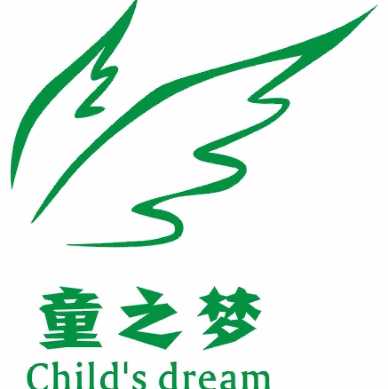 武汉儿童游乐园厂家招商