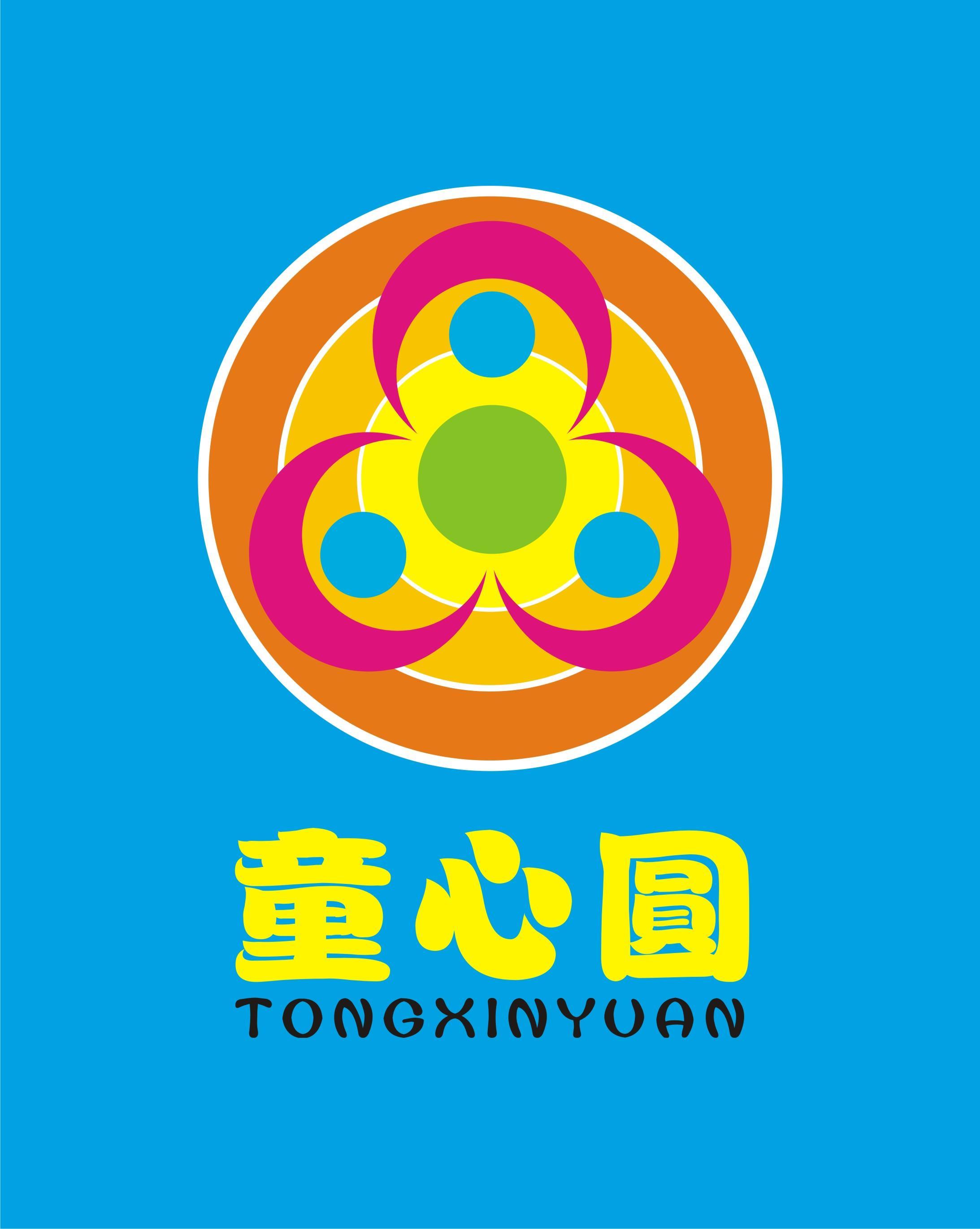 童心圆作文培训/作文加盟