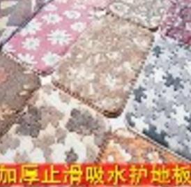 迪拉地毯招商加盟