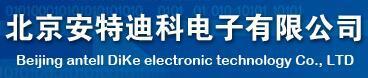 安特迪科数码产品招商加盟
