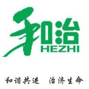 天津和治食品饮料加盟