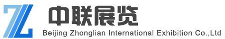 中联博金国际会展招商加盟