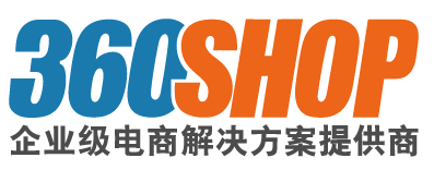 360shop软件系统招商