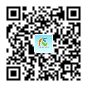 广州幼教展招展招商