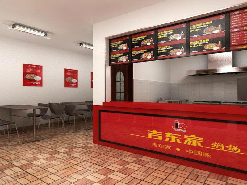 吉东家黄焖鸡米饭招商加盟