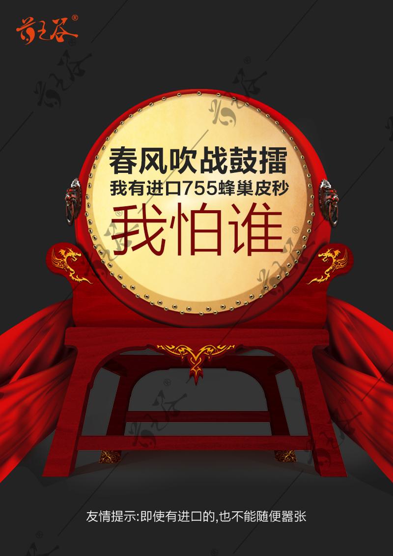 药王谷755蜂巢皮秒合作招商