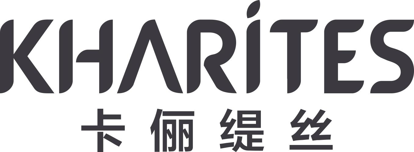 卡俪缇丝 国际化妆品招商加盟