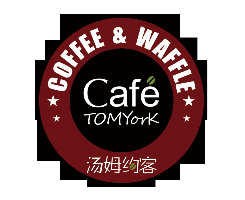 汤姆约客咖啡店加盟
