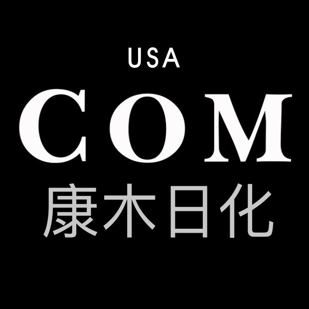 康木COM化妆品招商/加盟