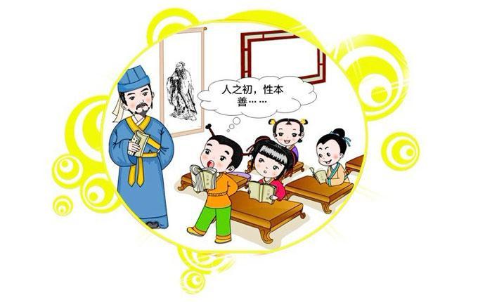 国学教育加盟