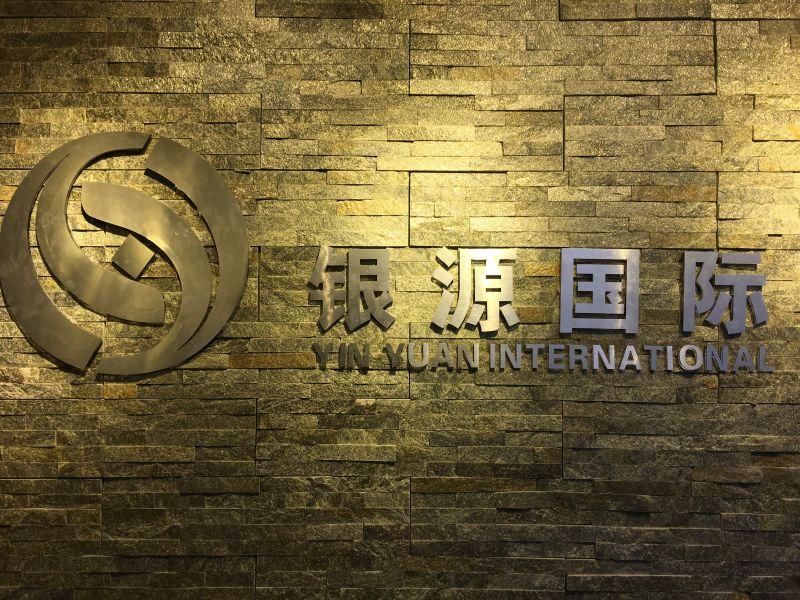 银源国际加盟