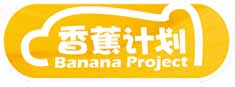 香蕉计划避孕套免费加盟
