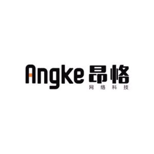 昂恪科技棋牌app开发加盟