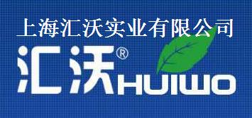 上海汇沃原味豆奶258ml产地直发面向全国招商加盟