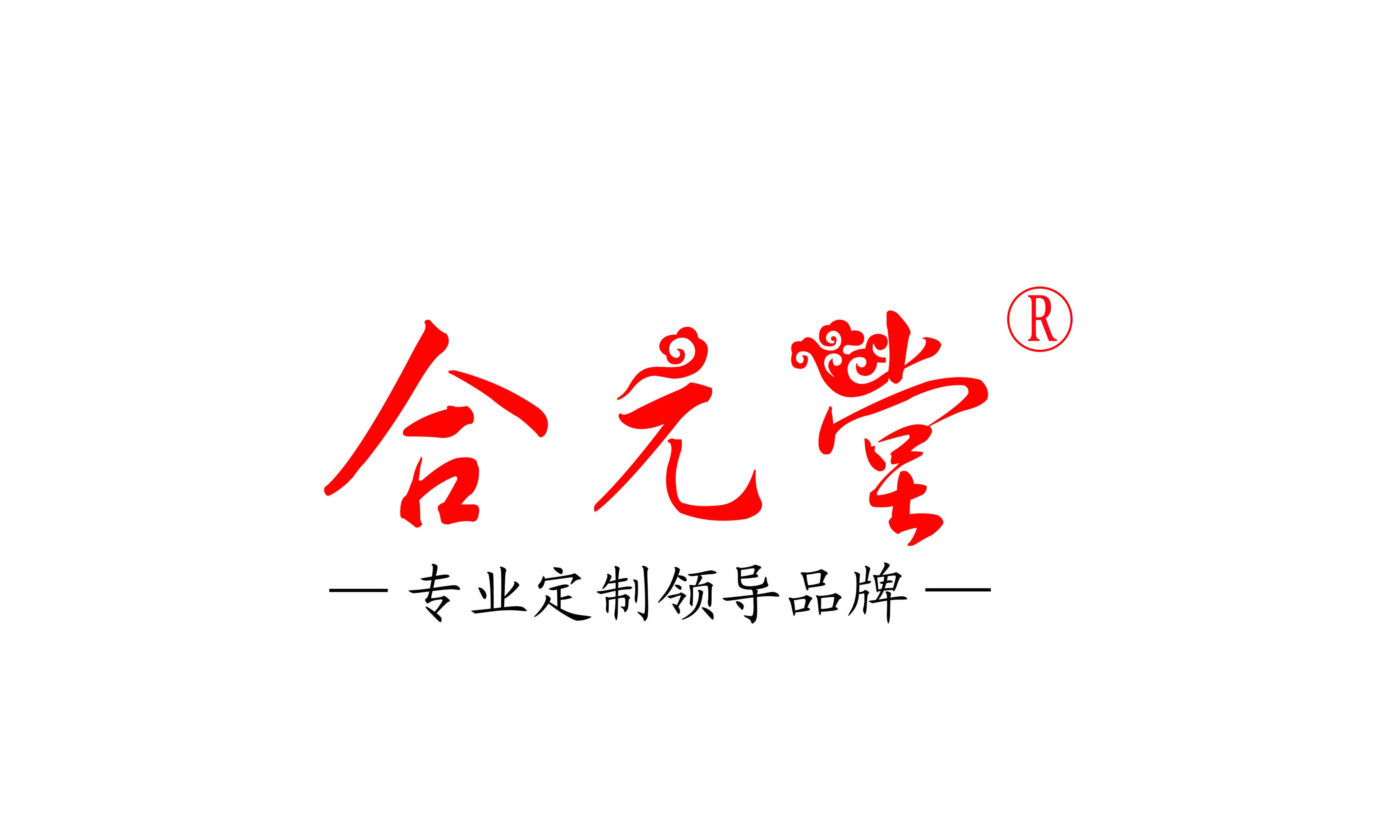合元堂陶瓷礼品加盟