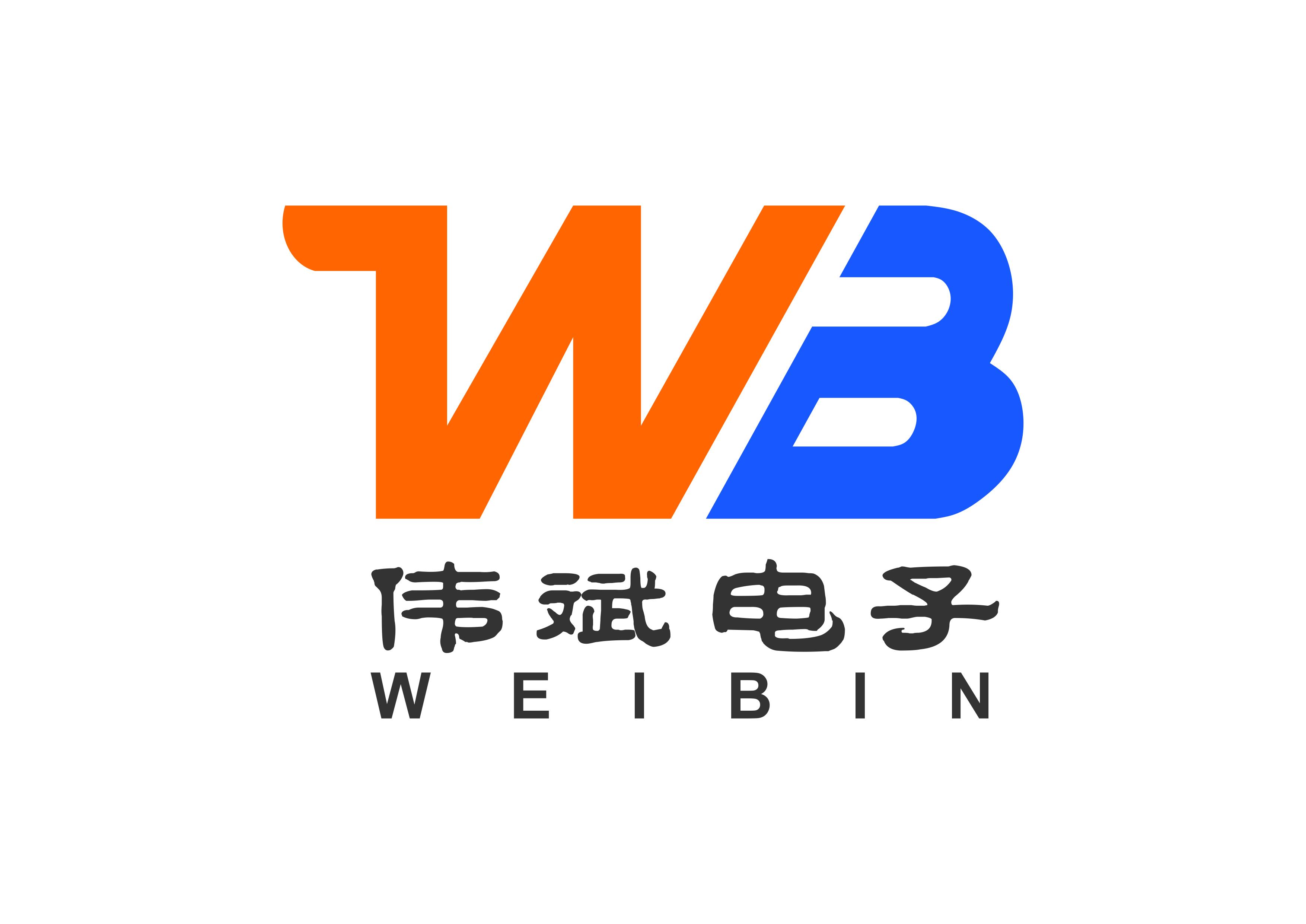 伟斌电子食堂售饭机,水控机全国招商代理
