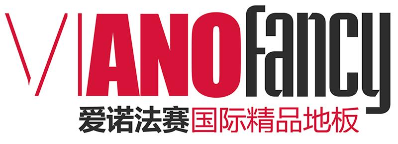 南京爱诺法赛强化复合地板招商加盟