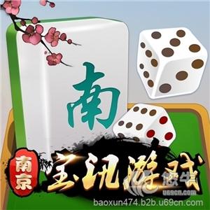 宝讯棋牌源代码加盟