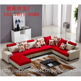 沙发订做智能家具招商加盟
