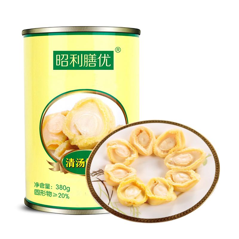 昭利膳优-鲍鱼罐头=清汤黄金小鲍 招商