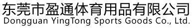 盈通体育用品材料招商加盟