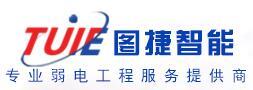 图捷电子设备招商加盟